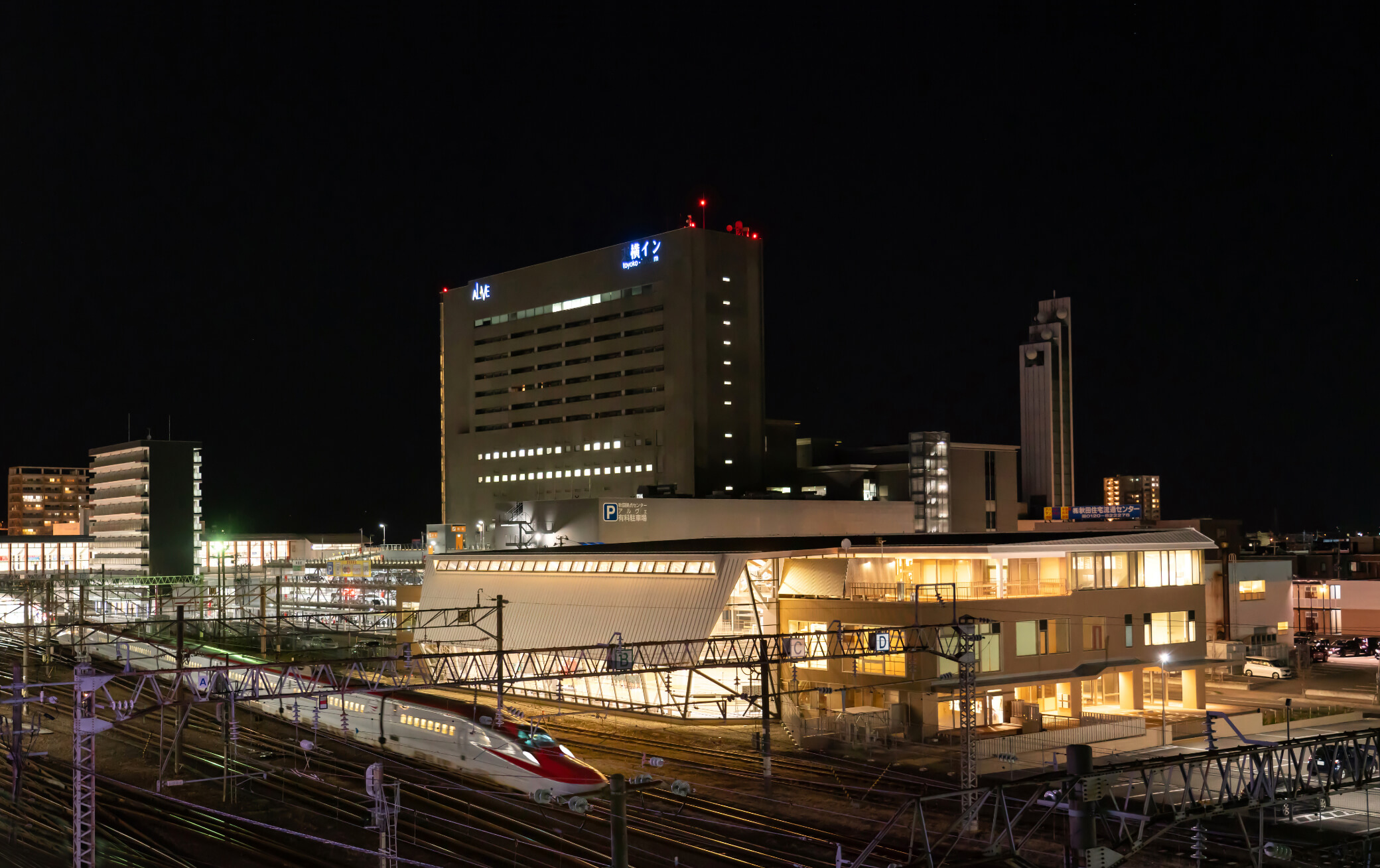 秋田 ノーザン ゲート スクエア